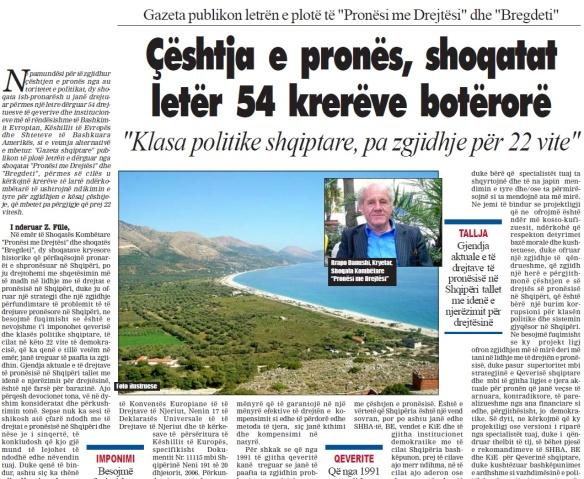 Botuar nga Gazeta Shqiptare, 1 Maj 2013